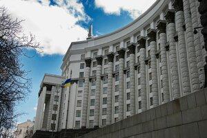 Украина внесла Молдову в список стран-офшоров