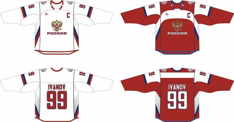 Первый вариант формы сборной России сезона 2012-2013