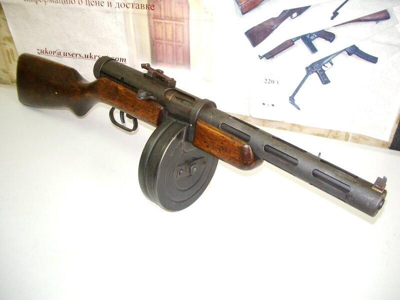 Пистолет-пулемет Дегтярева ППД-40.