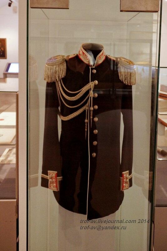 Мундир свитский капитана первого ранга Российской Империи, Центральный военно-морской музей, Санкт-Петербург