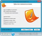 Teorex InPaint 6.2 | RePack & Portable by Trovel