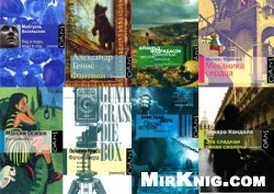 "Книга Серия ""Corpus"" (177 книг)"