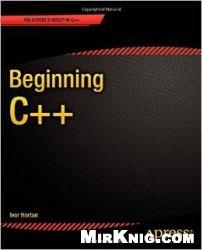 Книга Beginning C++