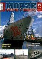 Журнал Morze Statki i Okrety №10, 2010