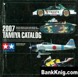 """Журнал Каталог стендовых моделей """"Tamiya 2007"""""""