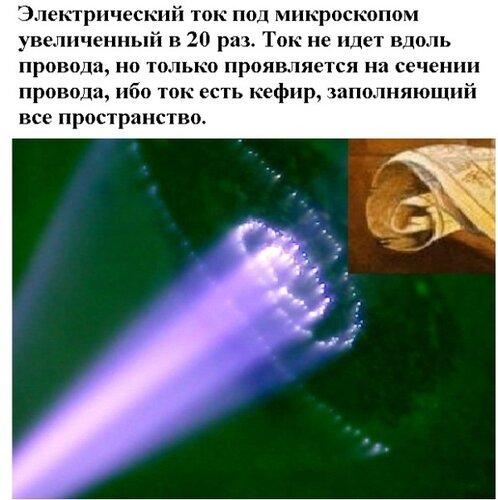 Новые картинки в мироздании 0_993e5_8aef419c_L