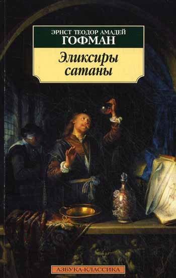 Книга ?