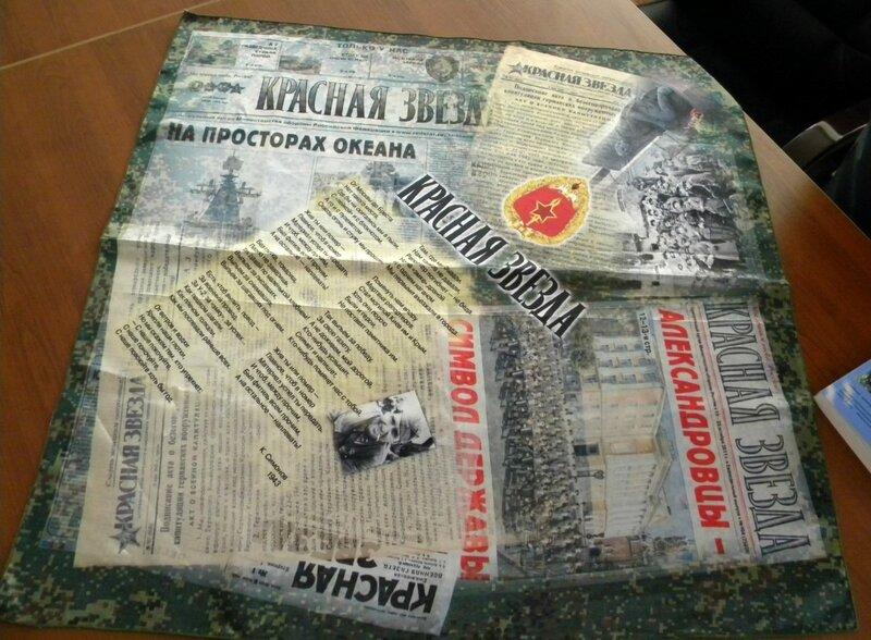 """бандана - креатив газеты """"Красная звезда"""""""