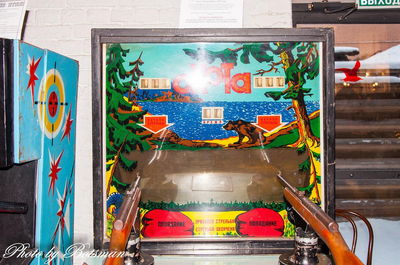Игровые автоматы охота игровые автоматы психолог