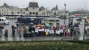 В эти минуты на привокзальной площади Владивостока идёт митинг обманутых дольщиков