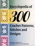 Encyclopedia of 300 Crochet Patterns