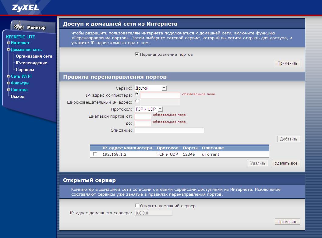 Сервисам составляет сотню записей,каждая из которых включает в себя IP-адре