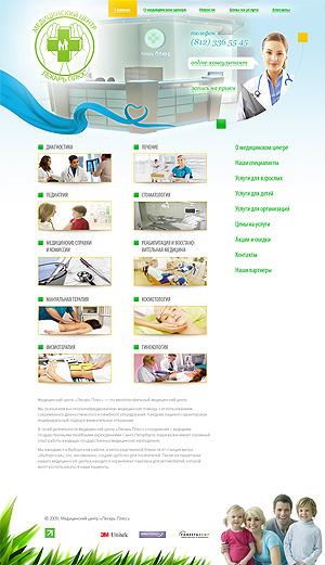 Дизайн макет PSD Медицинский центр «Лекарь Плюс»