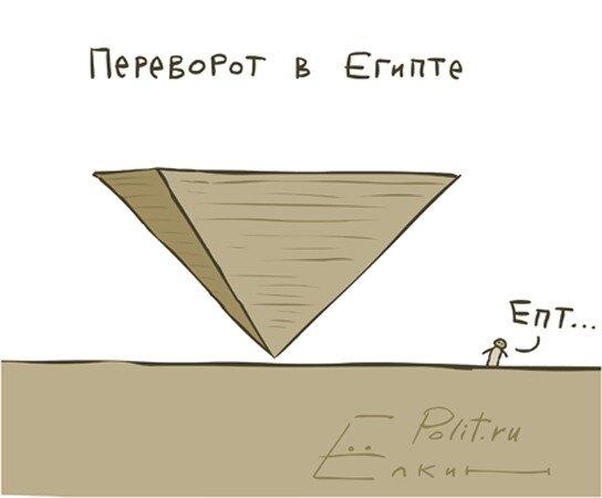 http://img-fotki.yandex.ru/get/5702/elkin99.13/0_49d59_5b7af9cf_XL.jpg