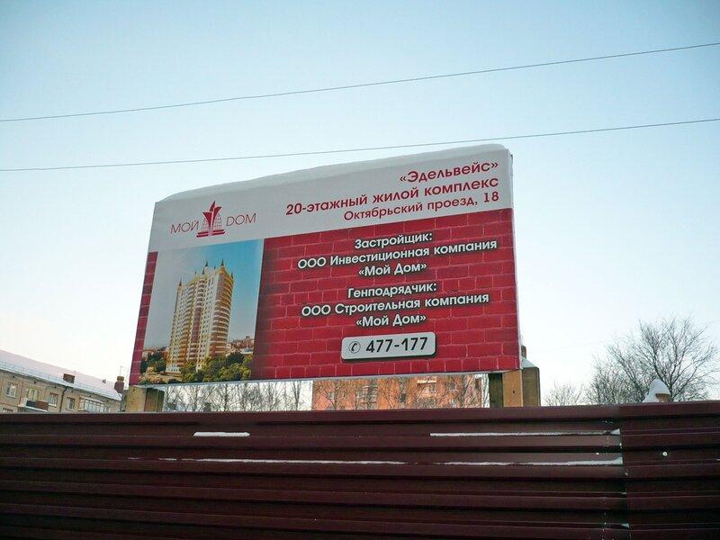 http://img-fotki.yandex.ru/get/5702/inkstyle.3/0_3e593_da72e2d4_XL.jpg