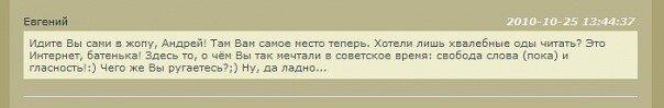 http://img-fotki.yandex.ru/get/5702/loengrin53.2/0_4d7e3_bdd9ca88_XL.jpg