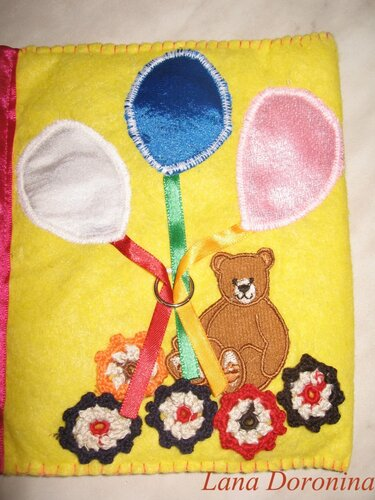 Стр.4. Медведь с воздушными шариками