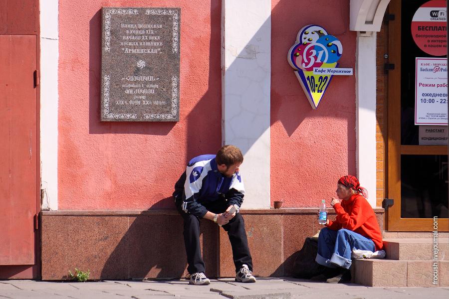 Улица Волжская в конце XIX - начале XX века носила название «Армянская»