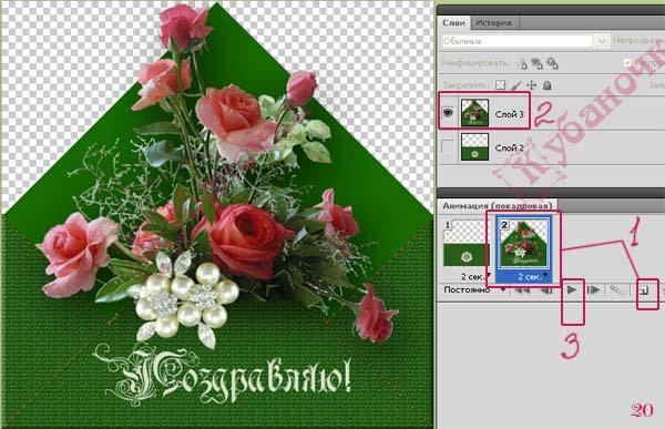 Рисуем открытку-конверт 0_53332_6b172a27_orig