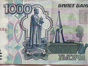 Новые 1000-рублевки — защищали и перестарались