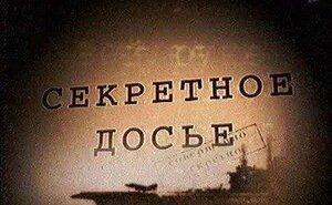 На каждого россиянина будет составлено подробное досье