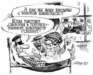 В деле о безвестной пропаже находкинского «авторитетного бизнесмена» Омари Джанмирзаева появляются новые фигуры?