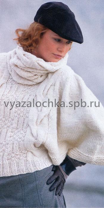 Пуловер-накидка с широким воротником из кос