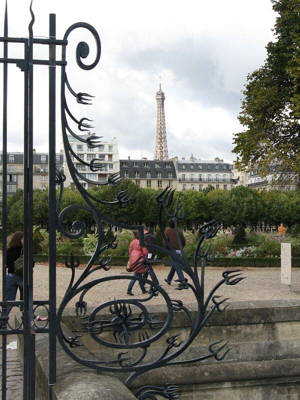 Интендантский сад (Jardin de l'Intendant), Париж