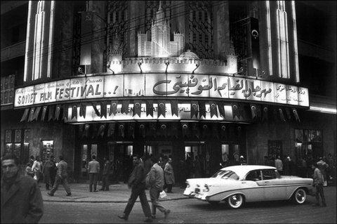, Egypt—A Soviet film festival, 1958.© Rene Burri