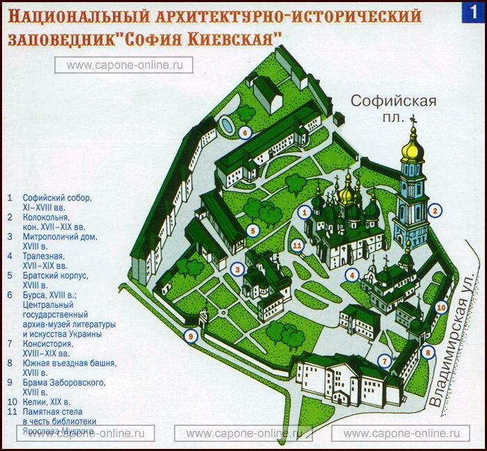 Подробная туристическая план-схема комплекса Софийский собор в Киеве, заповедник София Киевская.