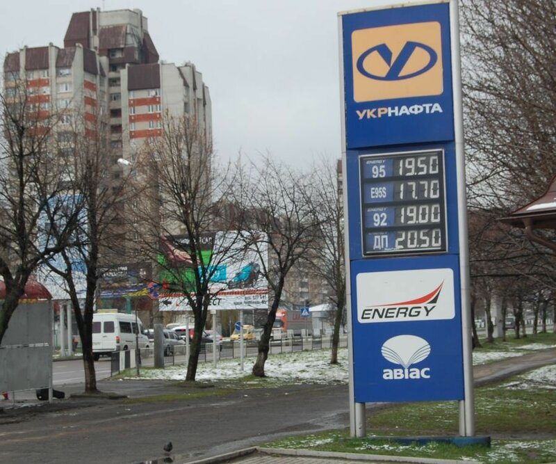 цена топлива