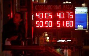 Центробанк России отказывается от поддержки курса рубля