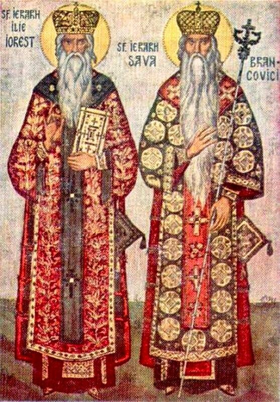 Священноисповедники Илия (Иорест) и Савва (Бранкович), Митрополиты Трансильванские.