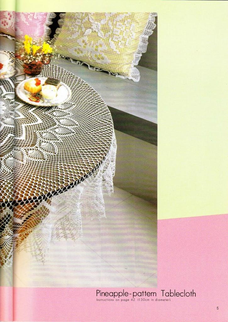 ?LAKE DESIGNS ROMANTIC?(ONDORI) - 编织幸福 - 编织幸福的博客