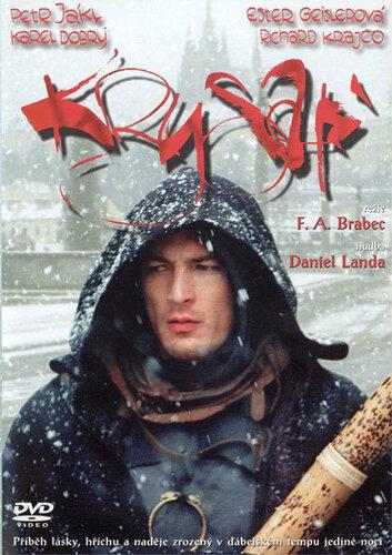 Крысолов / Krysar (2003)