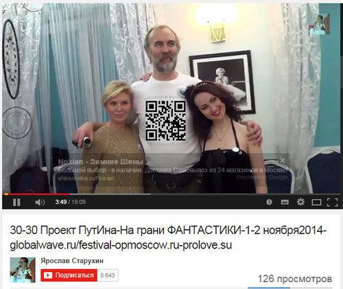 https://img-fotki.yandex.ru/get/5703/158289418.19e/0_fff97_d5809462_L.jpg