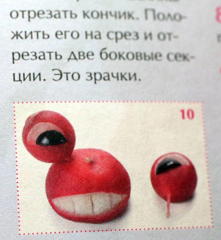 Глаз краба