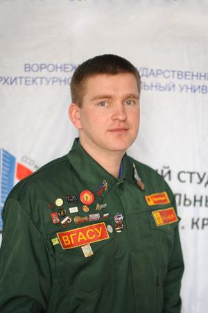 Командир штаба Воронежского ГАСУ – Акопян Антон Владимирович