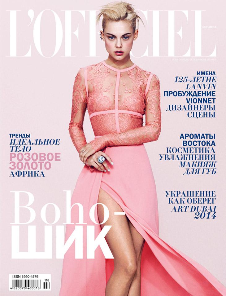 Виктория Сасонкина в L'Officiel Ukraine 2014