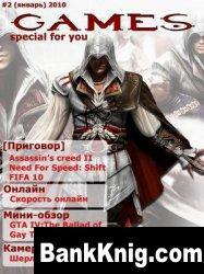 Журнал Games №2 2010