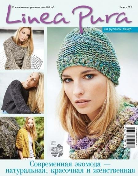 Книга Журнал: Linea Pura №7 (2014)