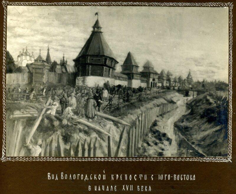Вид вологодской крепости.jpg