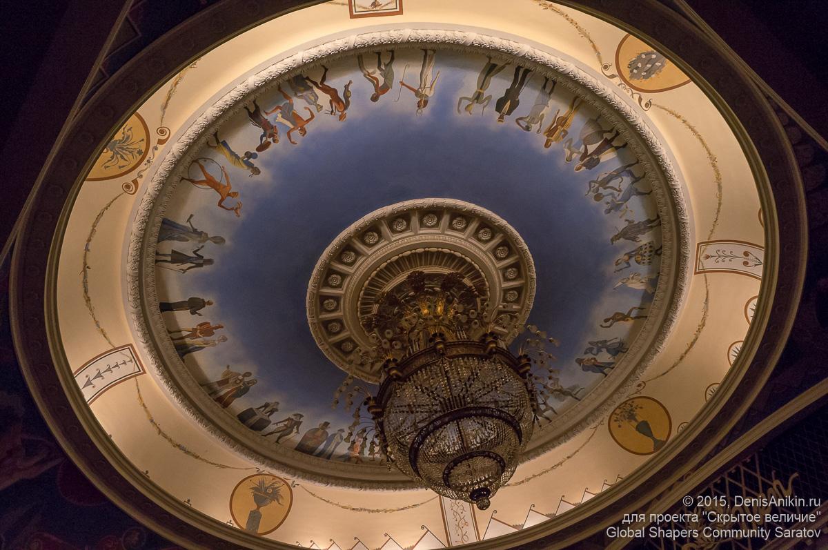 Театр Оперы и балета 6
