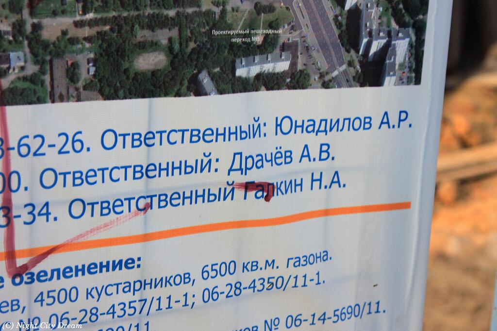 http://img-fotki.yandex.ru/get/5703/82260854.1ef/0_818cb_413f22bd_XXL.jpg