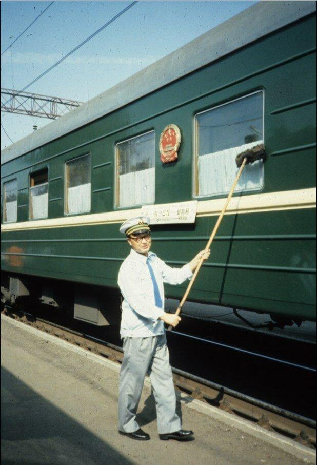 02. Проводник поезда Москва-Пекин