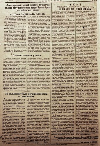 ГАКО, ф. Р-1978, оп. 2, д. 10, л. 34