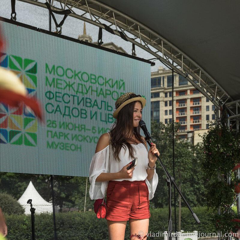 Мисс Россия 2015 София Никитчук. Московский международный фестиваль садов и цветов 2015.