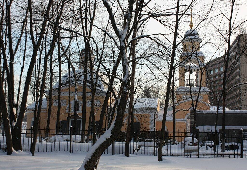 Больницы москвы отделение аллергологии