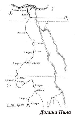 Долина Нила, схема порогов