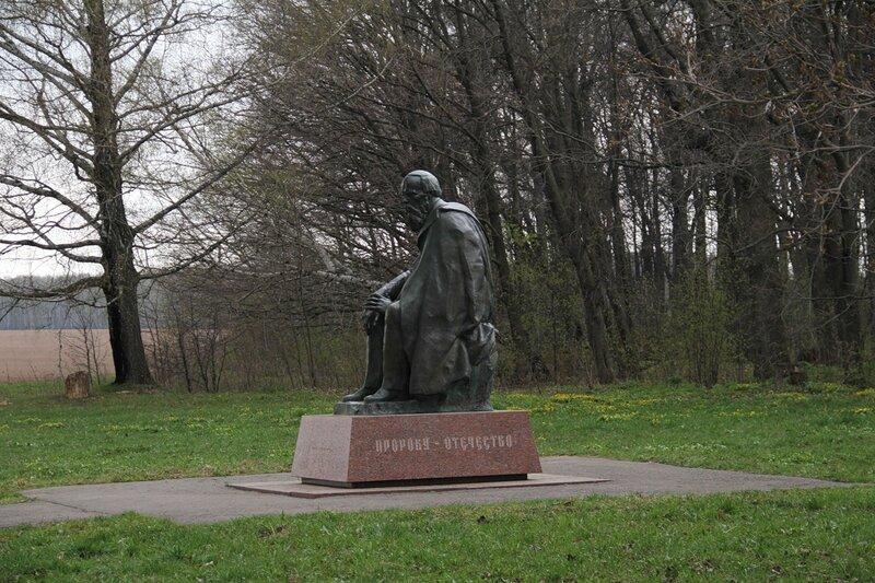 Памятники Зарайска - Усадьба Достоевского в Даровом  0_4b667_8dcd242c_XL